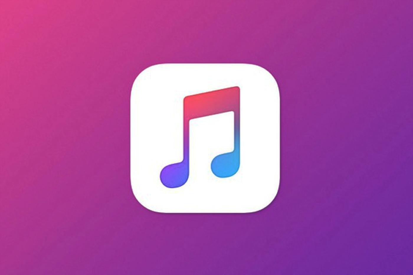 Logo iTunes music